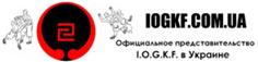 Украинское представительство Годзю рю IOGKF