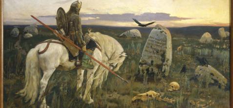 История Древнего Мира От Истоков Цивилизации До Падения Рима Fb2