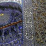 мечеть /Самарканд/