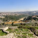 Иерусалим окрестности