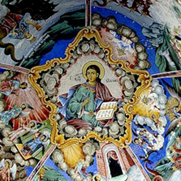 Монастырь Святого Иоанна /Рила, Болгария/