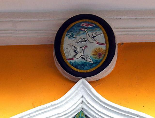 Символика над входом /г. Ка Мау Вьетнам/
